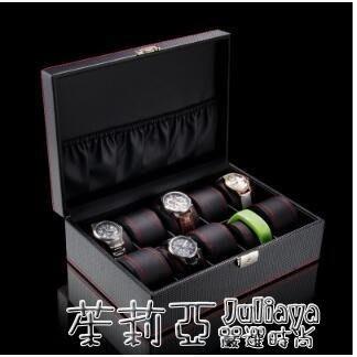 手錶盒帶鎖10位手?手鐲珠寶收納展示盒子首飾收藏箱 可開發票