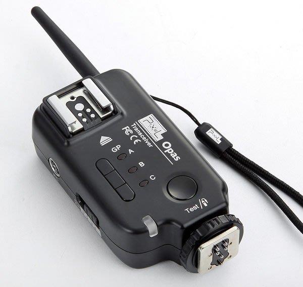 呈現攝影-品色 Opas c 無線閃燈觸發器2.4G Canon 喚醒 分組 快門 閃燈搖控器400米 離機閃 二個