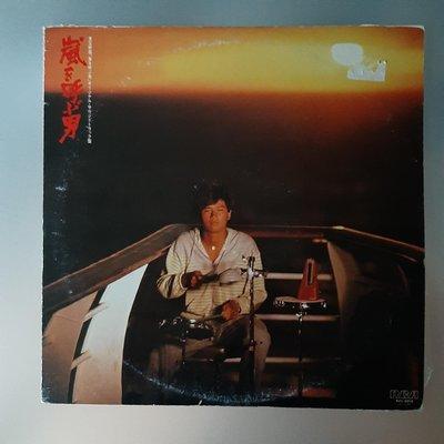 【裊裊影音】近藤真彥-嵐を呼ぶ男 黑膠唱片LP-附寫真歌詞-RCA0Records 1983年發行