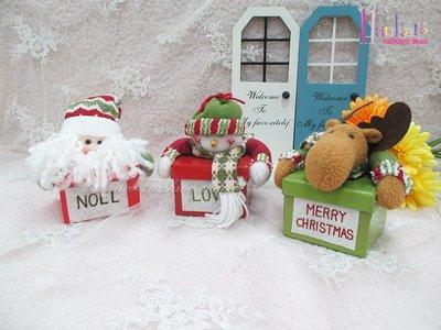 ☆[Hankaro]☆歐美創意聖誕布置道具聖誕造型方型糖果禮物盒(樣品出清)