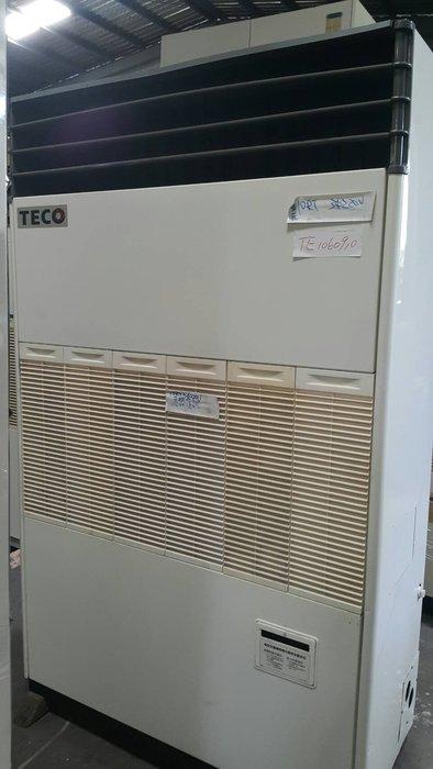 (大台北)中古東元10RT水冷箱型機3φ220V(編號:TE1060910)~冷氣空調拆除回收買賣出租~