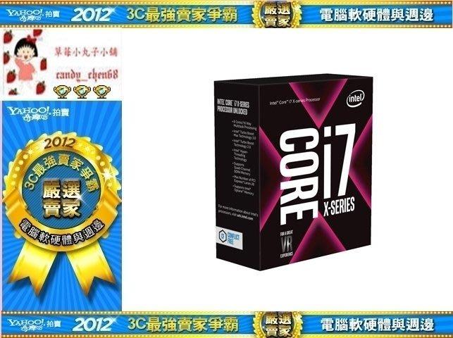 【35年連鎖老店】Intel Core i7 7820X 中央處理器(盒裝)有發票/保固3年/公司貨/無風扇