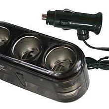 3孔車用點煙器擴充座(CR-13)   Alien玩文具