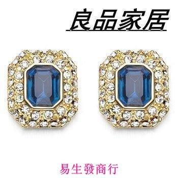 【易生發商行】耳釘女 女士耳環 時尚首...