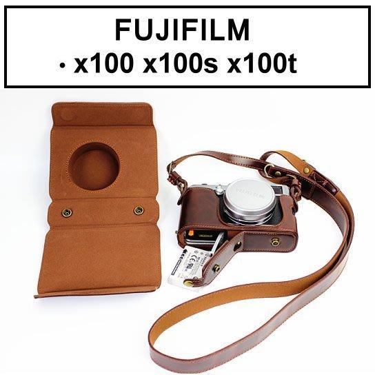 豪華版 直接取電池 FUJIFILM 富士 x100 x100s x100t x100m 專用 皮套 復古相機皮套