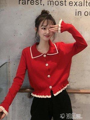 開衫外套女新款秋季韓版時尚設計感木耳邊翻領針織衫長袖上衣 沸点奇迹
