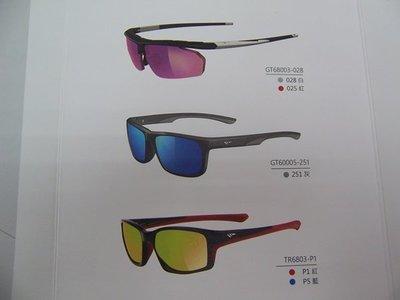 光寶眼鏡城(台南) outdo*最新款運動型偏光太陽眼鏡(抗眩反光)*鏡框三款五色,偏光水銀有玫紅,湖藍,炫金,深灰四色