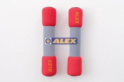 alex C-0703 韻律啞鈴/1對裝 2LB(磅)~5LB(磅) 最低價