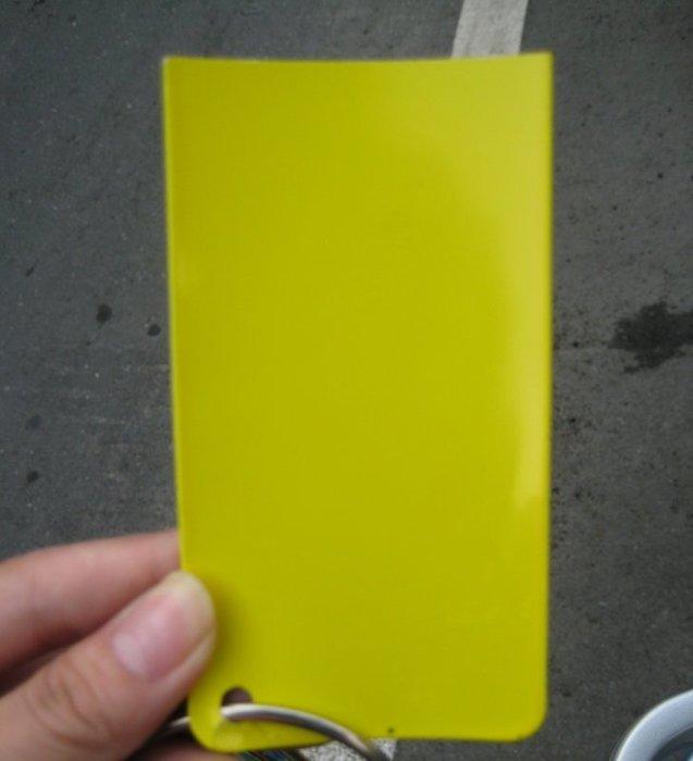 【振通油漆公司】日本ROCK進口原色母(純色母) 烤漆 一次作法 073-8062 鮮黃 100g組