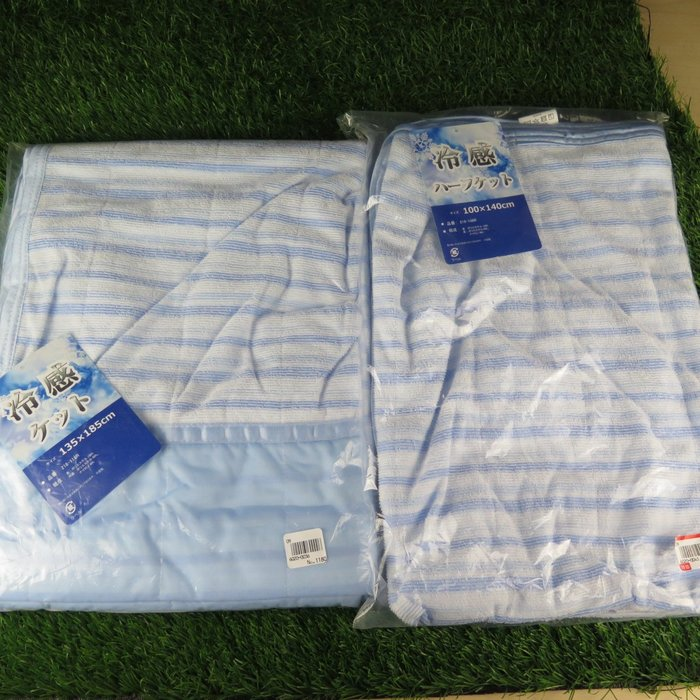 【iSport代購】日本代購 冷感毯 兩種尺寸 2181-