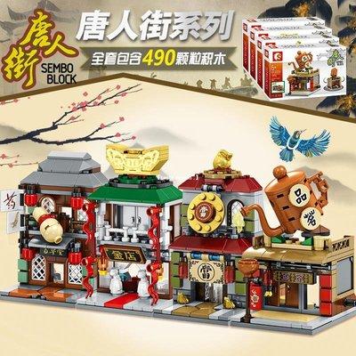 【taste dream .】 樂高中國風街景建筑房子唐人街探案3中華街積木兒童寶寶益智拼裝玩具