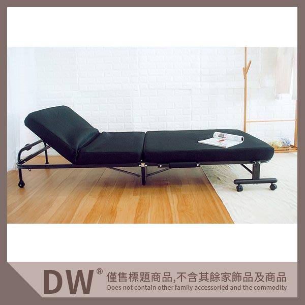 /【多瓦娜】折合床(14段調整) 19046-060001