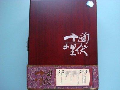 張藝謀 章子怡 劉德華 金城武 《十面埋伏》 四碟典藏版木盒裝DVD