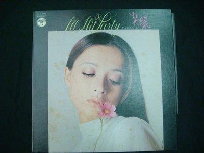 【柯南唱片】木村好夫//ALS-4574//接受RMB&PAYPAL付款 >>日版 LP