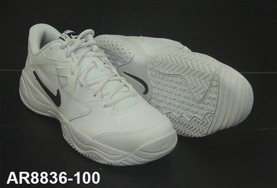 (台同運動活力館) NIKE 耐吉 COURT LITE 2【基本款】 網球鞋 AR8836-100