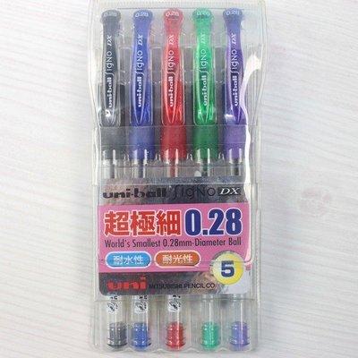 UNI 三菱 UM-151-5C(A) 0.28mm超極細中性筆 5色組/一組入(定245) 日本製