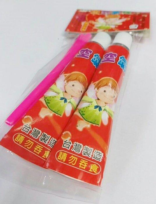 ☆天才老爸☆→太空氣球←懷舊童玩-太空 氣球組 台灣製造 懷舊 傳統 童玩 兒童 獎勵品 禮物 益智 批發 團購