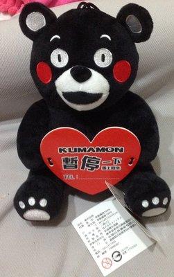 全新 KUMAMON暫停一下馬上回來 熊本熊 汽車留言板