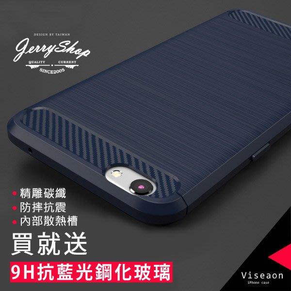 手機殼 JerryShop【XCOPR9S】OPPO R9s/R9s Plus質感髮絲紋防摔殼(3色) 抗震 散熱