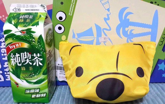 Winnie the Pooh cosmetic bag handbag pencil case storage bag