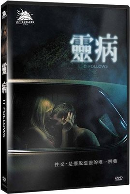 ⊕Rain65⊕正版DVD【靈病/It Follows】-美國知名爛番茄影評網100% 全正面好評推薦(直購價)