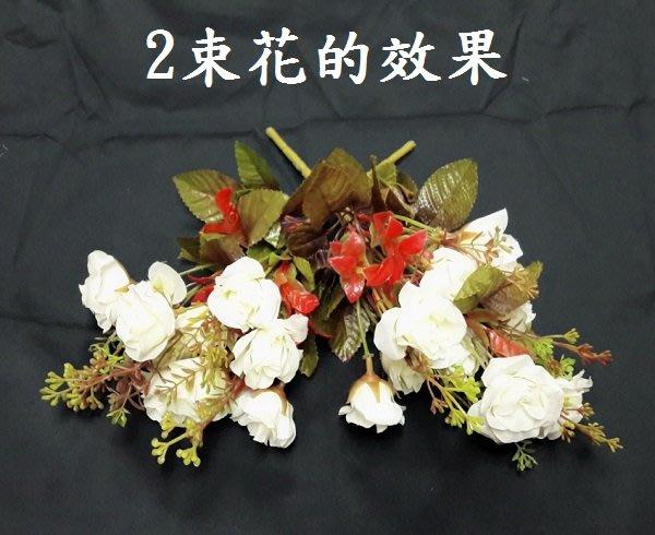 ☆創意小物店☆人造花  歐式花束 家居裝飾 拍攝道具 餐桌擺放 (絹花-奶白色)