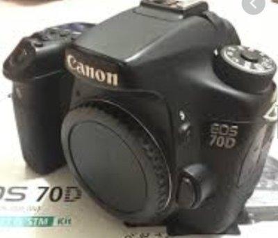 CANON 70D 二手快門數180 公司貨 單機身9成新 非60D 750D 760D 700D 650D RX100