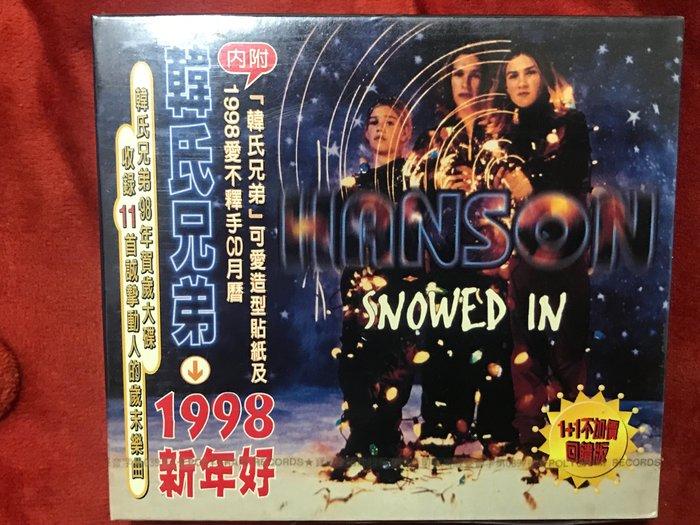 Hanson 韓氏兄弟-Snowed In 1998 新年好(CD+ 貼紙+月曆)- 未拆