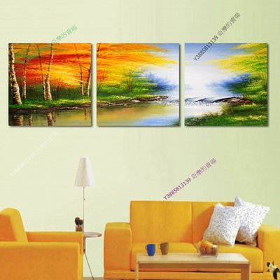 【50*50cm】【厚2.5cm】風景-無框畫裝飾畫版畫客廳簡約家居餐廳臥室牆壁【280101_439】(1套價格)