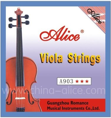 中提琴線 中提琴弦 Alice A903 Viola String-set 套裝 $45包郵