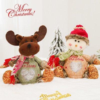 聖誕節蘋果袋 平安夜平果糖果袋 聖誕老人雪人裝飾禮物小禮品袋子