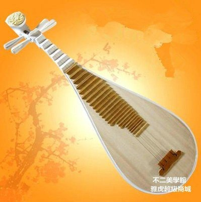 【格倫雅】^款琵琶 素面 白琵琶 成人琵琶 樂器琵琶 樂器 初學 琵琶 樂器22828