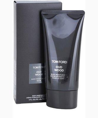 (預購)Tom Ford Oud Wood body moisturiser 烏木身體乳 150ml