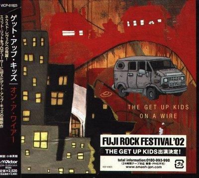 八八 - The Get Up Kids - On A Wire - 日版 CD