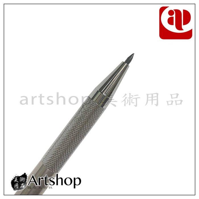 【Artshop美術用品】AP 普思 Nationart 9700 漸進式 工程筆 2.0mm
