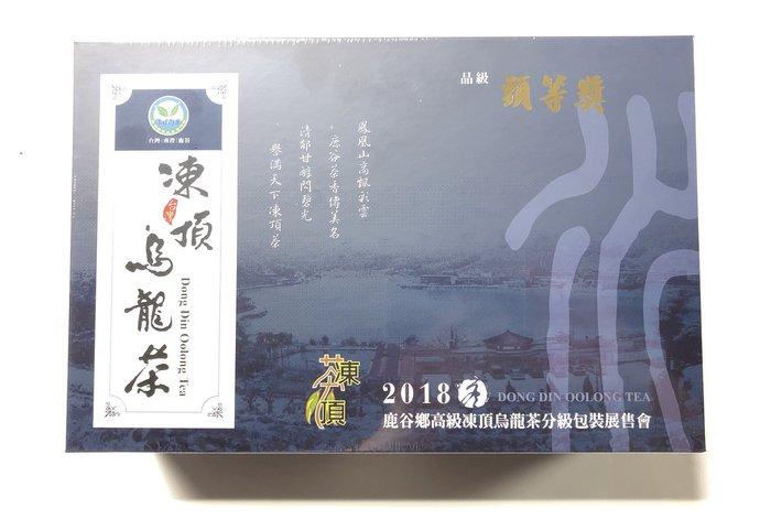 【2018冬季】凍頂合作社凍頂烏龍茶比賽茶茶葉《烏龍組頭等獎》~免運費~單盒只要2388!如需多量皆可議價!