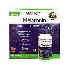 【MAXX美國代購】美國直郵 Natrol Melatonin褪黑素松果體素5mg助眠250粒 草莓口味