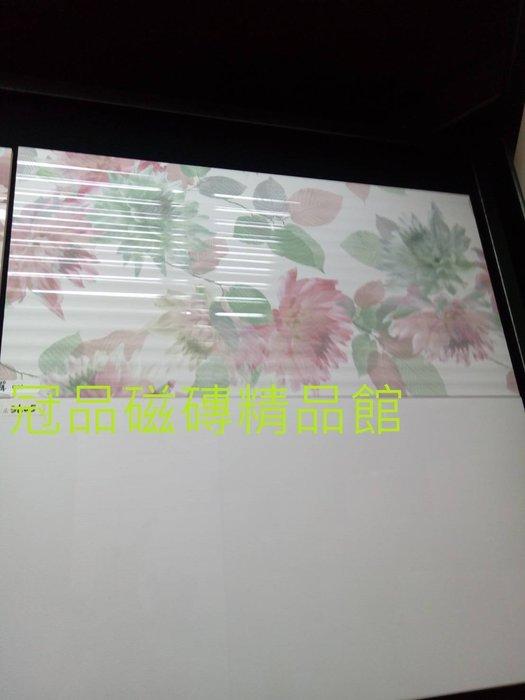 ◎冠品磁磚精品館◎進口精品-高亮釉壁磚+花磚–30X60 CM