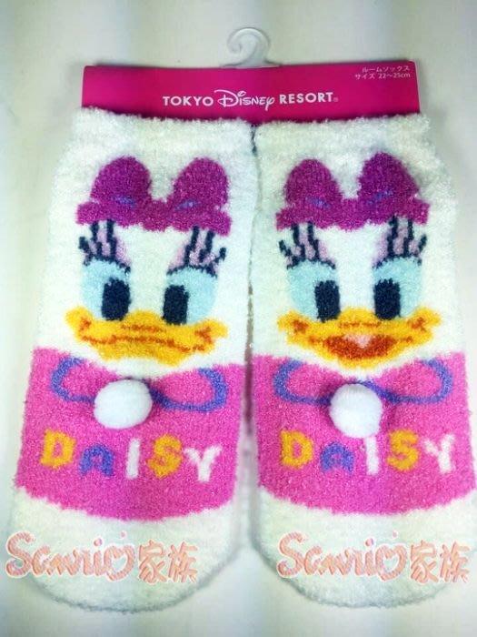 《東京家族》東京迪士尼樂園限定 唐老鴨 黛西 立體造型毛襪 襪子 日本帶回