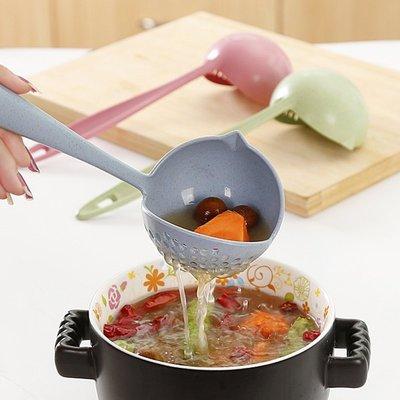 小麥秸稈二合一湯勺 火鍋湯杓 長柄湯勺【RS590】