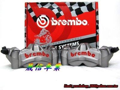 [屏東-晟信二輪] BREMBO M5...