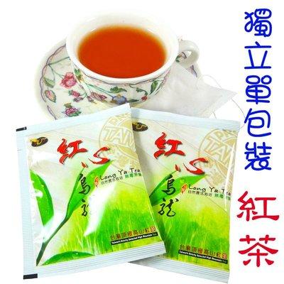 紅心烏龍‧紅茶包1包組(3g/包)【龍源茶品】-台灣茶