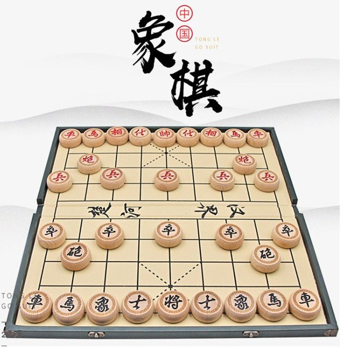 中國象棋套裝 木質折疊皮革棋盤實木成人兒童學生 大號櫸木棋子(折疊60號)