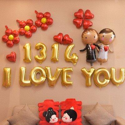 愛情類主題#13  Ilove YOU主題布置鋁箔氣球套餐告白求婚DIY佈置KTV套房酒吧新房婚房拍照道具