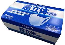 日本超立體 100入盒裝 立體成人尺寸 日本製造 口罩 空運回台