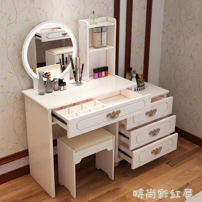 梳妝臺臥室現代簡約收納櫃一體化妝桌網紅ins風小戶型帶燈化妝臺MBS
