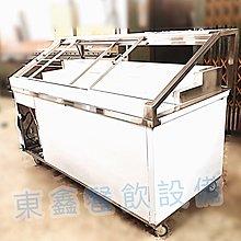 全新 5尺8梯形展示台 / 下凍藏冰箱 / 展示台(適用於滷味 鹽水雞 燒烤專用) / 304