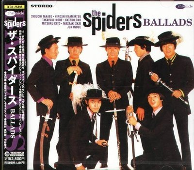(日版全新未拆) The spiders - THE SPIDERS BALLADS