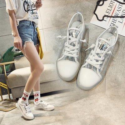 小白鞋女夏季網紅平底透氣百搭ins板鞋韓版ulzzang學生透明女鞋子