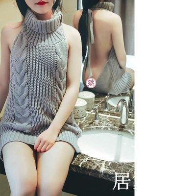 性感露背情趣毛衣情趣內衣夜火激情用品制服套裝SM